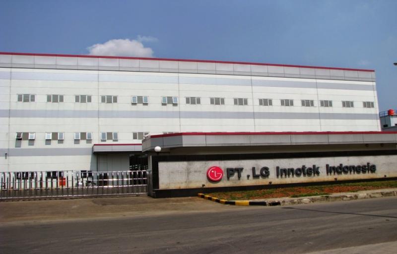 LG Innotek Cibitung