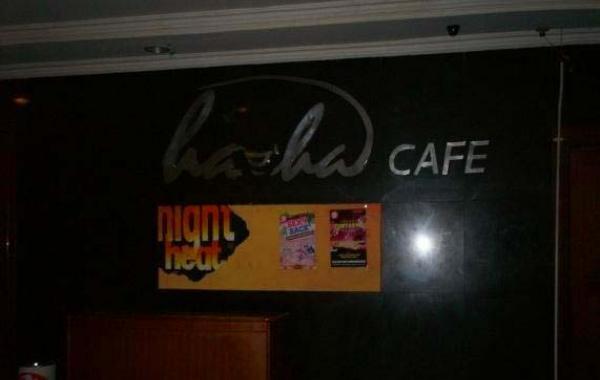 HARMONI (HAHA Cafe & Resto) - Manado